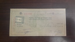 Israel-the Workers Bank Limited-(number Chek-425400)-(one Lira)-1946 - Israel