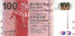 HONG KONG 100 DOLLARS 2010 (2011) P-299a UNC  [ HK420a ] - Hong Kong