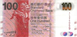 HONG KONG 100 DOLLARS 2010 (2011) P-299a UNC [HK420a] - Hong Kong