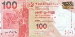 Hong Kong (BOC) 100 Dollars 2010 (2011) UNC Cat No. P-343a / HK818a - Hong Kong
