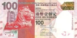 HONG KONG 100 DOLLARS 2014 P-214d UNC [HK214d] - Hong Kong