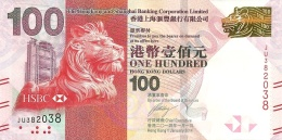 Hong Kong (HSBC) 100 Dollars 2014 UNC Cat No. P-214d / HK214d - Hong Kong
