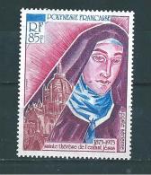 Polynésie  PA De 1973   N°71  Neuf  Tres Petite Trace De Charnière (cote 31€) - Airmail