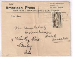 Lebanoon Advertising Cover Scott #76 Beirut Syria 1927 B/S Via Kuwait To Bombay India Fine - Liban
