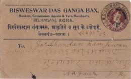 Br India King George V, Long Size Postal Stationary Envelope, One Anna Overprint, Advertisement Of Shop, Used Inde - Inde (...-1947)