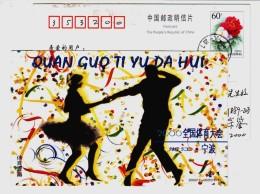 International Style Of Ballroom Dancing,Dance Sport,China 2000 First National Sport Meeting Advert Pre-stamped Card - Dance