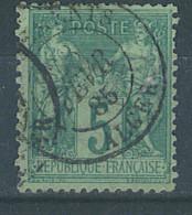 """VEND BEAU TIMBRE DE FRANCE N°75 , CACHET """"CHARGEMENTS - ALGER"""" !!!! - Algérie (1924-1962)"""