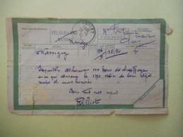 26-5-45 MESSAGE ALLIOT WASSIGNY A M. LE MAIRE DE PROISY IMPOSSIBLE D'HONORER VOS BONS DE CHAUFFAGE - Historische Dokumente