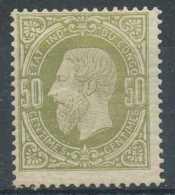 Congo Belge 1886, N° 4, 50c Réséda Léopold II, */mh - 1884-1894 Precursori & Leopoldo II