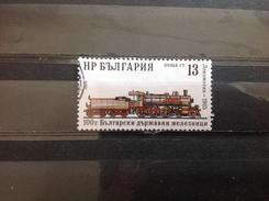 Bulgarije / Bulgaria - Treinen (13) 1988 - Gebruikt