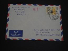 ETHIOPIE – Env Bien Composée - Détaillons Collection - A Bien étudier – Lot N° 17697 - Ethiopie