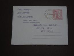 ETHIOPIE – Env Bien Composée - Détaillons Collection - A Bien étudier – Lot N° 17708 - Ethiopie