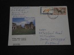 ETHIOPIE – Env Bien Composée - Détaillons Collection - A Bien étudier – Lot N° 17709 - Ethiopie