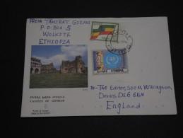 ETHIOPIE – Env Bien Composée - Détaillons Collection - A Bien étudier – Lot N° 17711 - Ethiopie