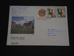 ETHIOPIE – Env Bien Composée - Détaillons Collection - A Bien étudier – Lot N° 17719 - Ethiopie