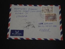 ETHIOPIE – Env Bien Composée - Détaillons Collection - A Bien étudier – Lot N° 17721 - Ethiopie