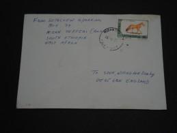ETHIOPIE – Env Bien Composée - Détaillons Collection - A Bien étudier – Lot N° 17735 - Ethiopie
