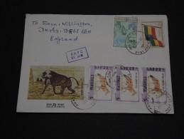 ETHIOPIE – Env Bien Composée - Détaillons Collection - A Bien étudier – Lot N° 17737 - Ethiopie