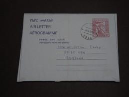 ETHIOPIE – Env Bien Composée - Détaillons Collection - A Bien étudier – Lot N° 17738 - Ethiopie