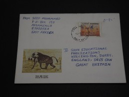 ETHIOPIE – Env Bien Composée - Détaillons Collection - A Bien étudier – Lot N° 17739 - Ethiopie