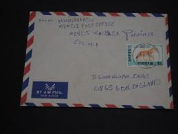 ETHIOPIE – Env Bien Composée - Détaillons Collection - A Bien étudier – Lot N° 17740 - Ethiopie