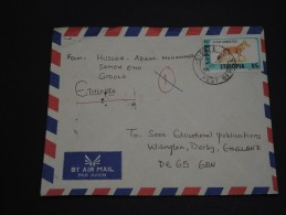 ETHIOPIE – Env Bien Composée - Détaillons Collection - A Bien étudier – Lot N° 17741 - Ethiopie