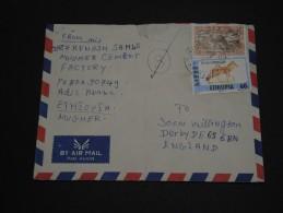 ETHIOPIE – Env Bien Composée - Détaillons Collection - A Bien étudier – Lot N° 17744 - Ethiopie