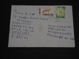 ETHIOPIE – Env Bien Composée - Détaillons Collection - A Bien étudier – Lot N° 17745 - Ethiopie