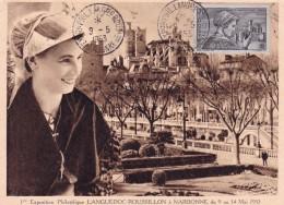 France N°448 Carte Maximum - Maximum Cards