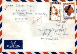 ETHIOPIE – Env Bien Composée - Détaillons Collection - A Bien étudier – Lot N° 17722 - Ethiopie