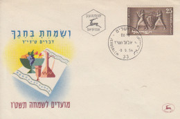 Enveloppe  FDC  1er  Jour    ISRAEL   Nouvel  An   1954 - FDC