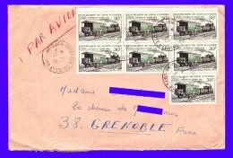 Côte D´Ivoire  Lettre Vers France Obliération 7 X N° 343 - Côte D'Ivoire (1960-...)