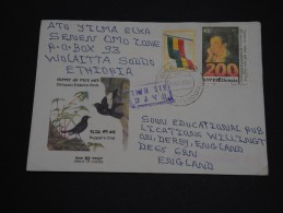 ETHIOPIE – Env Bien Composée - Détaillons Collection - A Bien étudier – Lot N° 18141 - Ethiopie