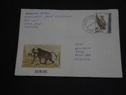 ETHIOPIE – Env Bien Composée - Détaillons Collection - A Bien étudier – Lot N° 18144 - Ethiopie