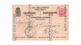 Postcard Sent From Sornas To Korpi 3.8.93 Finland - 1856-1917 Russische Administratie