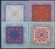 Russia, 2013, National Art, 4 Souvenir Sheets - 1992-.... Federation
