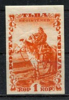 """Russia , Tuva , SG 43B , 1934 , Definitive Issue With Inscr """"REGISTERED"""" , Imperf , MH - 1923-1991 USSR"""