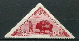 Russia , Tuva , SG 117 , 1938 , Previous Types (1936) With Designs Modified And Colours Chaged , No Wmk , MH - 1923-1991 USSR