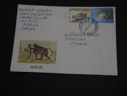 ETHIOPIE – Env Bien Composée - Détaillons Collection - A Bien étudier – Lot N° 18148 - Ethiopie