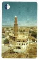 Yemen - Tessera Telefonica Da 80 Units T115 - TELEYEMEN - Yemen