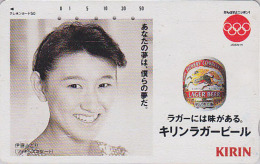 Télécarte Japon / 110-98355 - BIERE KIRIN & Fille JO - BEER Sport Girl Olympic Games Japan Phonecard - 744 - Jeux Olympiques