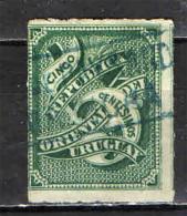URUGUAY - 1877 - CIFRA E DECORI - 5 CENT. -  NON DENTELLATO - IMPERFORATED - USATO - Uruguay