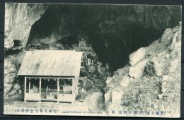 Japan Kamise No Gando, Hitoyoshi, Higo Postcard - Japan