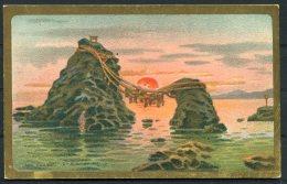 Japan Ise Art Postcard - Japan