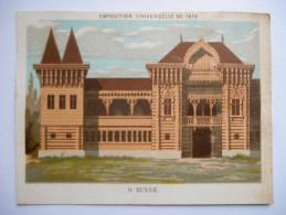 """Chromo """"Maison De La Belle Jardinière - Exposition Universelle De 1878 - Russie"""" - Autres"""