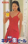 Télécarte Japon / 110-011 - Alcool - BIERE KIRIN & Jolie Femme - BEER & SEXY GIRL Japan Phonecard - BIER & FRAU - 752 - Alimentación