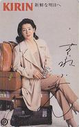 RARE Télécarte Japon / 110-011 - Alcool - BIERE KIRIN & Femme - BEER & Girl Japan Phonecard - BIER & FRAU - CERVEZA  759 - Alimentación