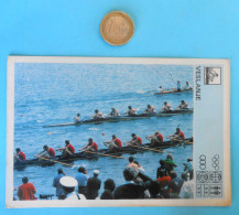 ROWING - Yugoslav Vintage Card Svijet Sporta * LARGE SIZE * Aviron Rudersport Rudern Rudernd Remo Canottaggio - Rowing