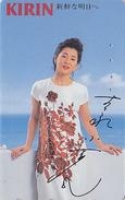 RARE Télécarte Japon / 110-011 - Alcool - BIERE KIRIN & Femme - BEER & Girl Japan Phonecard - BIER TK - CERVEZA - 768 - Alimentation