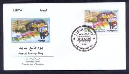 Libya 2015 -  FDC - Postal Stamp Day - Libya